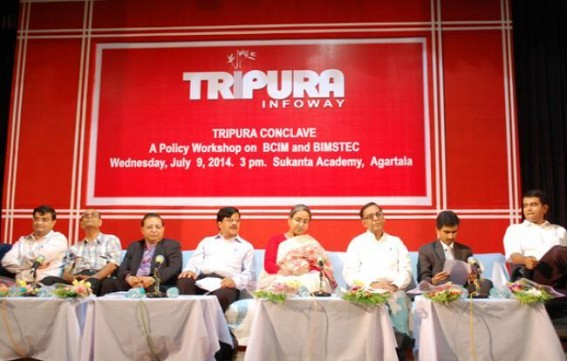 Tripura Conclave on Terrorism
