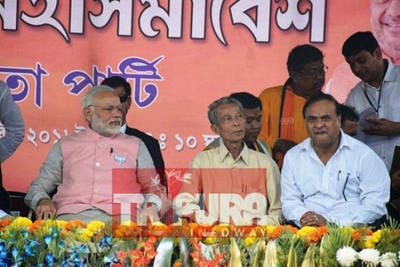 Political blunders may cost BJP 2018 Tripura Election : Editorial Analysis