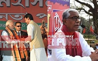 Tripura deserves a 'BREAK' from Tyranny : Listen to your heart