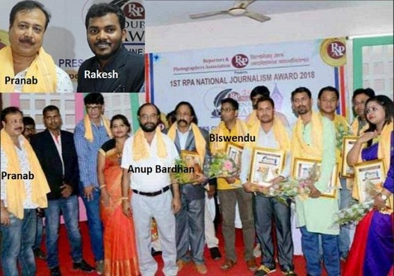 RPA National Journalism Award  2018: Tripura's First FAKE National Award Ceremony by Press Club Fraudsters