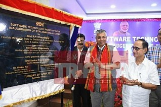 India's 3rd Internet Gateway : Time for Tripura's IT roadmap