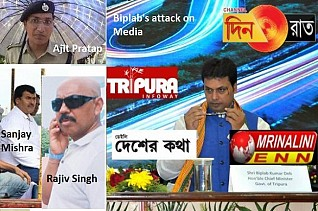 Tripura's Dark Era : Mafia style Brutal attacks on Journalists, fight for your Citizen rights !