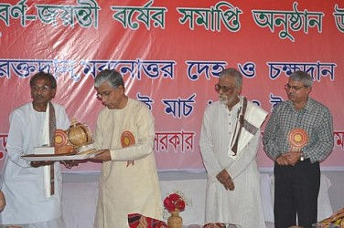 CM felicitating Educationalist Sudhir Chandra Majumder on Friday. TIWN Pic March 7