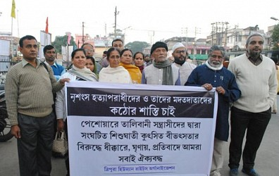 Human Rights organized silent rally at Agartala. TIWN Pic Dec 19