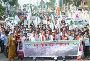 Protest rally organized by INPT at Agartala. TIWN Pic Sept 15