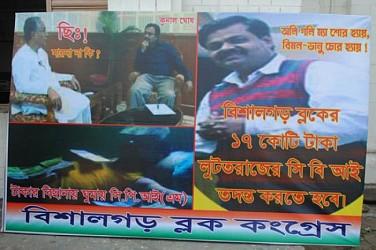 Congress hoarding at Bisalgarh. TIWN Pic Oct 2