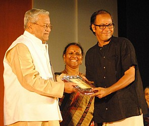 Governor gives away Bismillah Khan Yuva Utsav Puraskar, 2012 at Rabindra Bhavan. TIWN Pic Aug 23