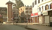 Shutdown favouring beef ban affects life in Jammu