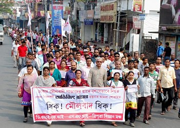 DYFI and SFI jointly staged rally at Agartala protesting the death of writer Abhijeet Ray at Bangladesh. TIWN Pic Mar 1