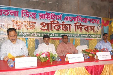 Foundation day of Agartala Deed Writers Association held at Agartala Court Compound. TIWN Pic Apr 25