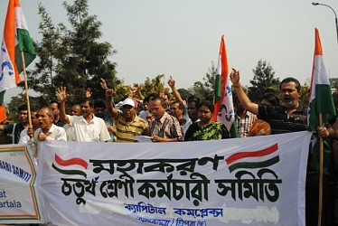 TMKS staged a protest rally in front of secretariat gate. TIWN Pic Feb 27