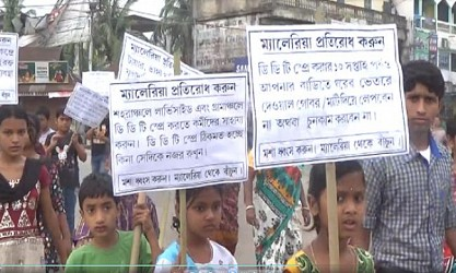 Sathi Welfare Society organise awareness rally for malaria day 2015 at Agartala. TIWN Pic Apr 26