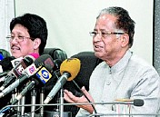 Gogoi for White Paper on receipt of Central funds