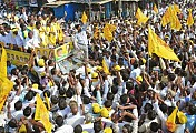 Jolt to TDP as another legislator joins TRS