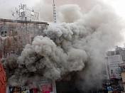 Fire breaks out at Kolkata shopping mall