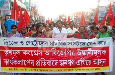 CPI-M protested against opposition party for initiating mass anger at Agartala. TIWN Pic July 30