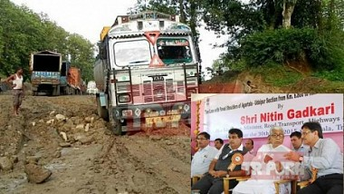 Central Govt. to invest Rs.1 lakh crore for road infrastructure in Northeast : 'Chances of water transport business is high via NE',  Nitin Gadkari