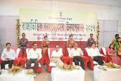 Tripura School Education Dept observes 68th State Level Van Mahotsav