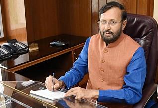 'Teachers must get minimum qualification by 2019'
