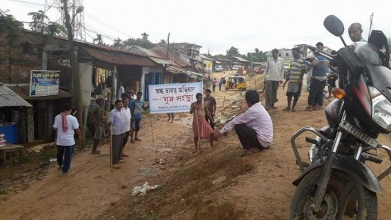 Yuba Social unit organized Swaccha Bharat Program