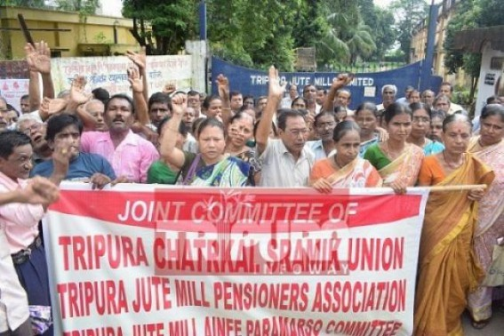 Tripura Jute Mill Employees to go on Strike from October-9 in demand of pending wages : Workers said, 'State Govt must follow Supreme Court's verdict on our wages'
