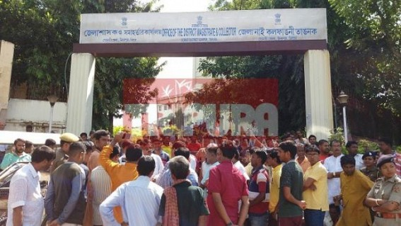 500 BJP activists gherao Gomati DM Office Protesting Pre-Poll violence, Fake Voter list : Demand immediate arrest of Oct 11's Mirza violence culprits