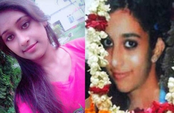 Like  Aarushi murder case, Tripura Engineering student Anuara's brutal murder fades after 6 months of  killing : Accused uncle Nur Muhammad received bail after 3 months
