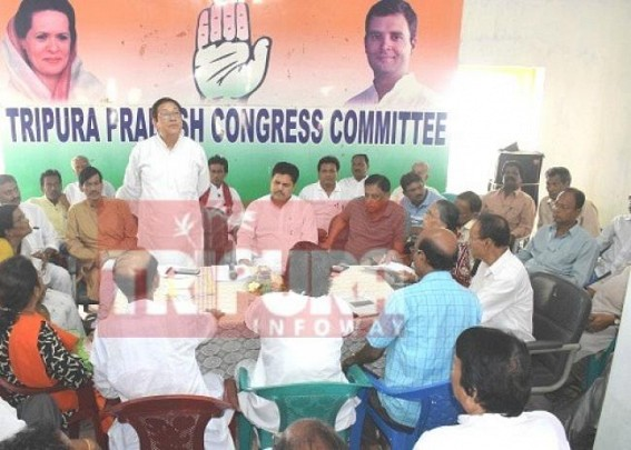 Tripura's  all Weak Oppositions to be United : Congress held meeting