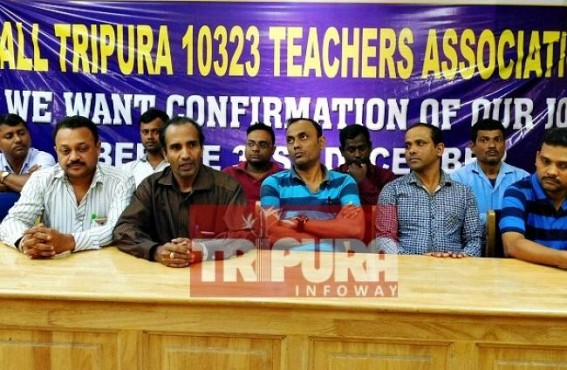 Psychopath comrades active in Manik Sarkar's Damage-repairing : One Section of terminated 10323 teachers say 'No' to road blockade