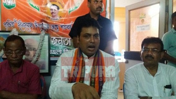 'If violence is not stopped, Election will be delayed' : BJP