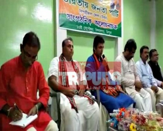 BJP conducts meeting at Sepahijala Dist