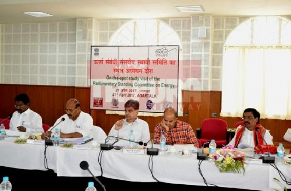 Standing committee  meeting on power held in Tripura