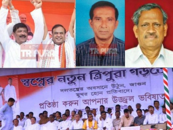 After destroying Congress & TMC, Sudip Barman continues destabilizing BJP via Himanta Biswa Sarma : Barman managing MLA ticket for 6 times defeated ex-TMC candidate Amal Mallik to help CPI-M ?