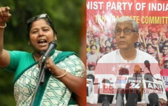 Pratima says 'Manik Sarkar is Nonsense', Manik Sarkar replies, 'No Comment'