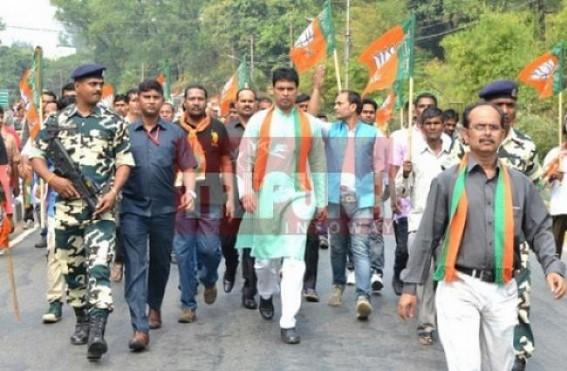 'BJP Govt suspended internet in CPI-M's style to hide weak governance' : Trinamool