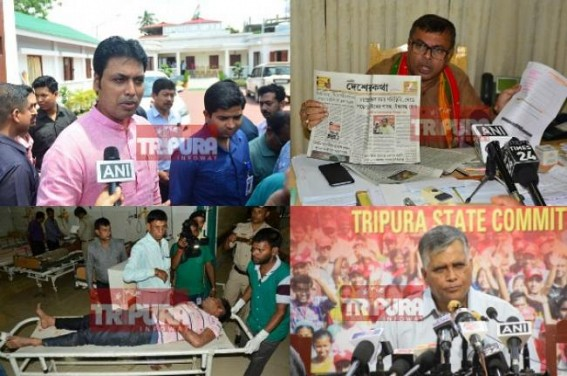 Biplab Deb calls CPI-M 'coward', declares CPI-M behind rumour mills, vents frustration: Law Minister Ratan Lal warns CPI-M mouthpiece Daily Deser Katha newspaper's possible ban