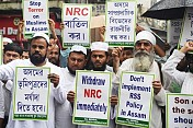 Include all Indians in NRC list: Bengali refugees' body