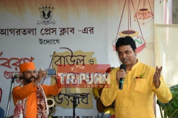 Tripura Media Vs. Media :  CPI-M's mouthpiece media which turned BJP mouthpiece after 3rd March continues bootlicking