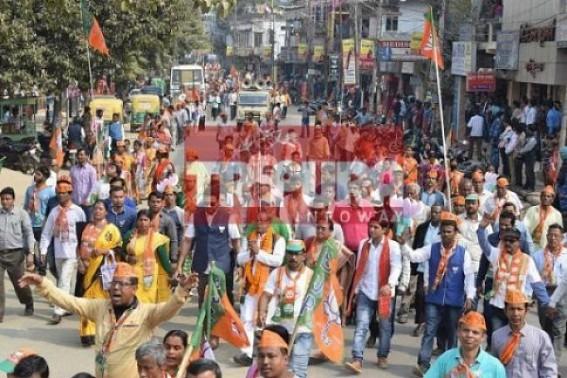 BJP wins Tripura Panchayat Election : CPI-M, Congress get 4 seats each