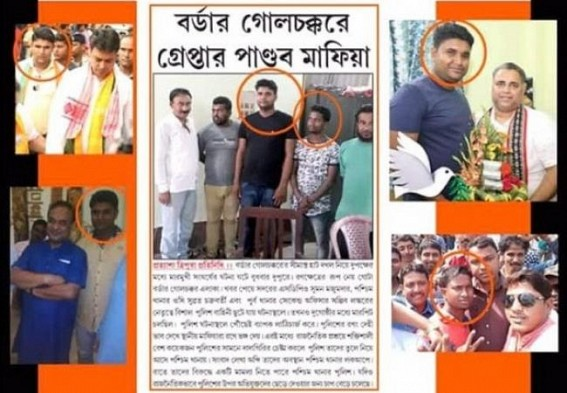 Gangsters under BJP's patronage paralyzed Tripura's border business, 5 BJP mafias arrested at Border Gol Chakkar