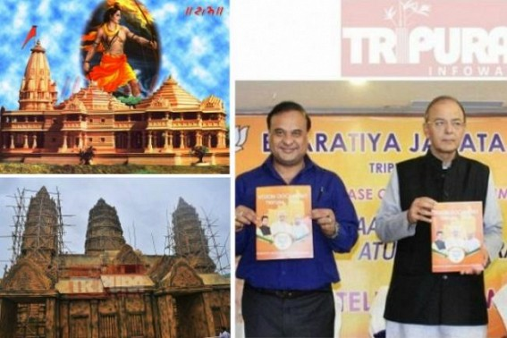 Politicization of Religious sentiments to divert attention : Controversial Ram Mandir turned Durga puja pandal theme at Rs.21 lakh budget, Club President is a BJP leader cum TRTC chairman