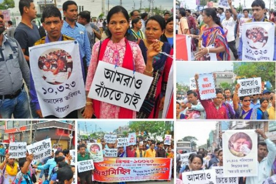 10323 Illegal Recruitment : Ahead of final SC hearing, terminated 10323 teachers launch massive protest demanding 'Security for their future'