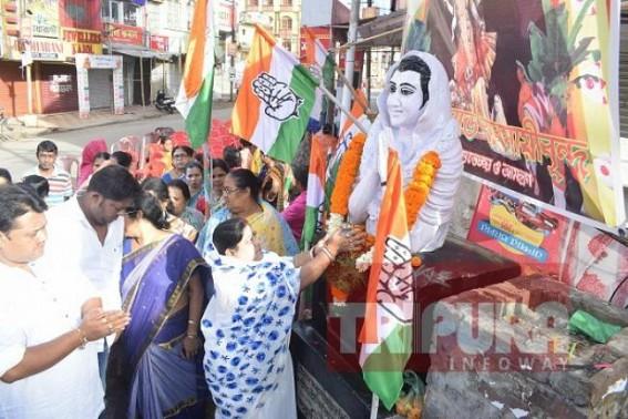 Ex-PM Indira Gandhi's death anniversary observed