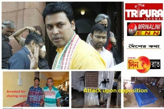 Tripura's 'Saddam Hussein' imposed 'Emergency' on various media houses : 5 media houses striving for existence after Govt's Illegal attacks