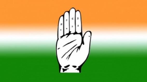 Congress MP from Bihar dead