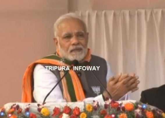Modi forgot Tripura after Election : State Govt takes Rs. 200 crores loan to proceed previous Govt's projects