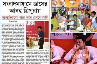 TIWN Editor's Live talk from USA hits Pratima's Criminal Empire: Tripura's Golden image turned mockery nationally due to Biplab's illiteracy, Editor appeals to defeat evils