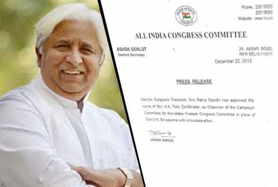 Congress appoints H.K. Patil as Karnataka campaign committee chairman