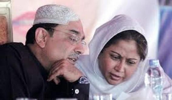 Pakistan government to put Zardari's name on ECL
