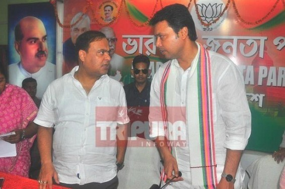 'Perhaps Assam can make a perfect NRC first, which cost few-hundred crores, No need of NRC in Tripura' : Himanta sings different tune to appease Bengali majority voters in Tripura
